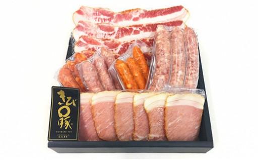 沖縄キビまる豚 プレミアムセット