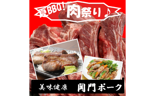 関門ポークのヒレ肉(1.2kg)1万円寄附コース