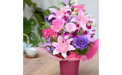 敬老の日アレンジメント 花衣(ピンク系)