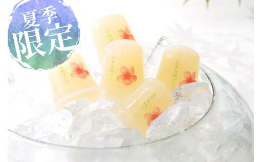【今日まで!】完熟桃の味をぎゅっと。贅沢桃ゼリー