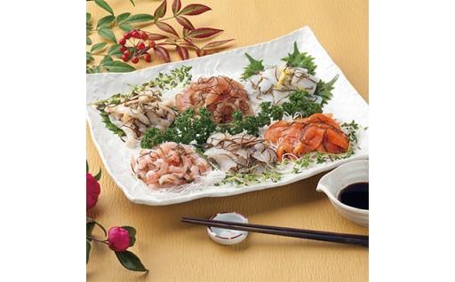 富山の家庭の味・昆布じめ刺身をご紹介します!