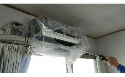 ルームエアコン 室内機洗浄
