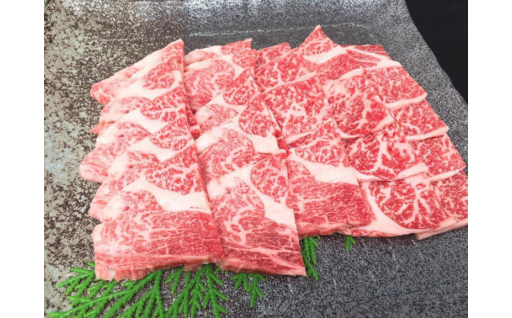 飛騨牛肩ロース肉焼き肉用 400g