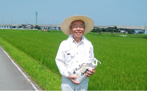 富山県朝日町産 コシヒカリ玄米10kg