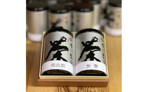 市川製茶プレミアム