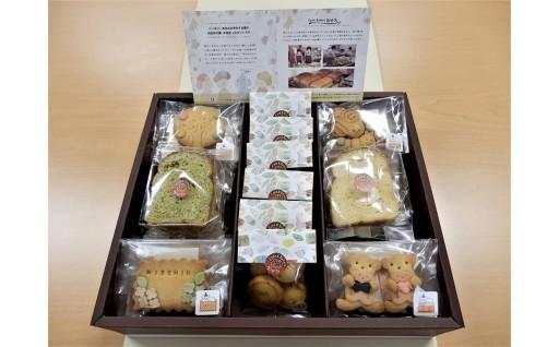 焼き菓子セット あゆみファイル&ノート付き!