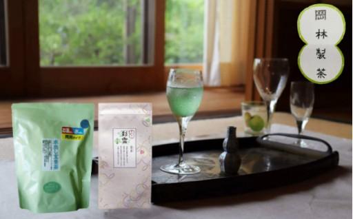 日本茶インストラクターおすすめ!水出し茶2種
