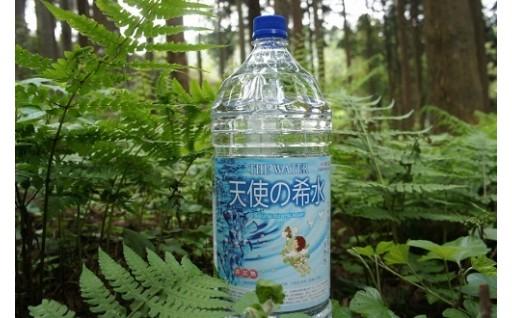九州脊振山麓の深井戸から汲み上げた非加熱天然水