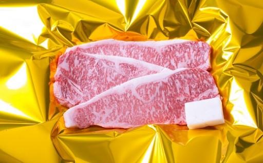 三重県明和町から大人気の松阪牛をお届け!