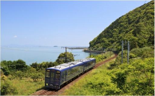 新幹線+観光列車おれんじ食堂4便<熊本発着>
