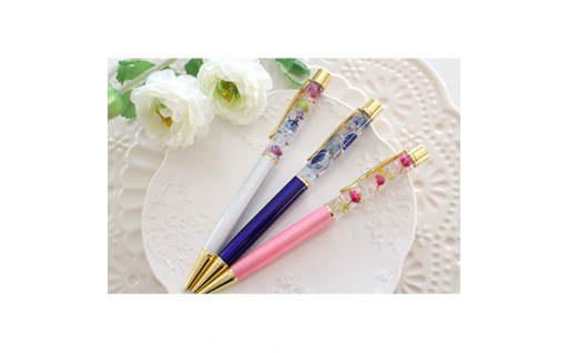 ハーバリウムボールペン 3本セット