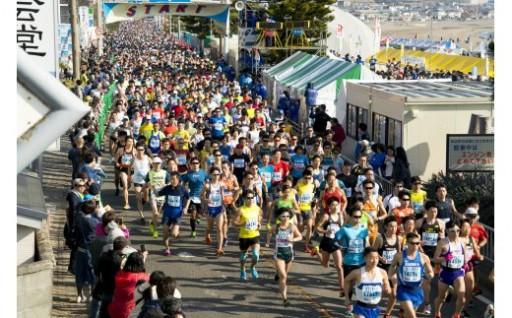 三浦国際市民マラソンふるさと納税特別エントリー権