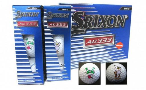 埼玉を代表するキャラクターのゴルフボール