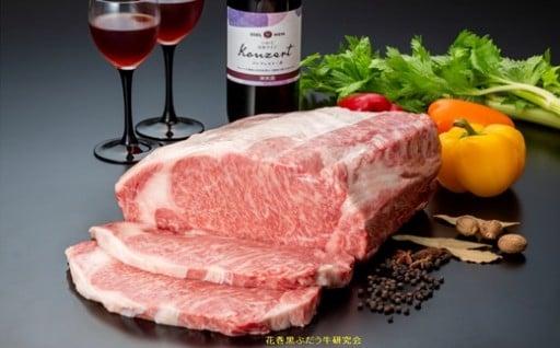 花巻のブランド牛「花巻黒ぶだう牛」ステーキ!