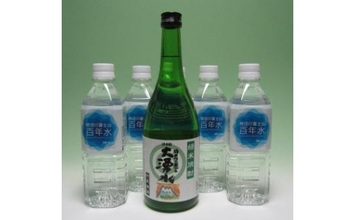 緑米焼酎「大湧水」水割りセット