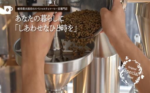超希少種コーヒー豆『エチオピア ゲイシャ』