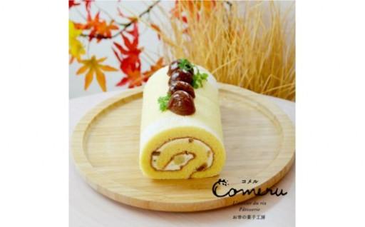 お米のロールケーキ&和栗のモンブランロール