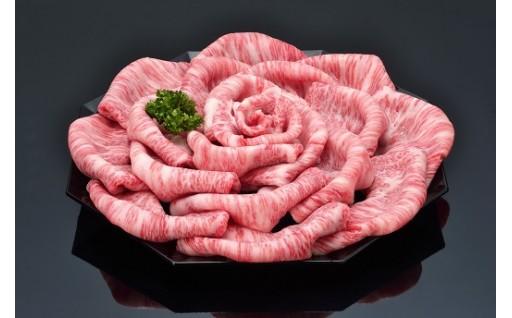 松阪肉すき焼き肉 各種追加 数量限定