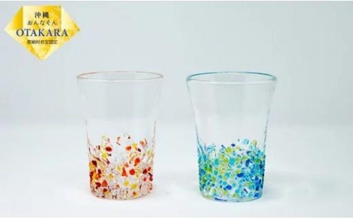 琉球ガラス つぶつぶビアグラスセット