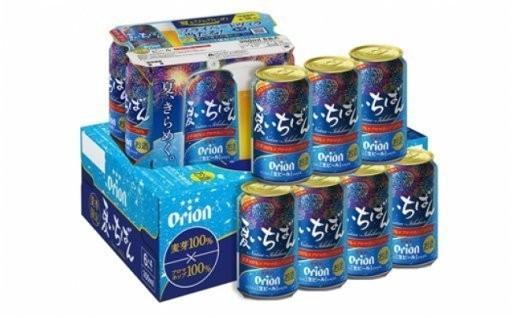 沖縄といえば、オリオンビール☆☆☆