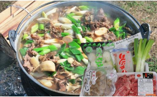 ≪9月~10月発送≫米沢牛いも煮セットをお届け!