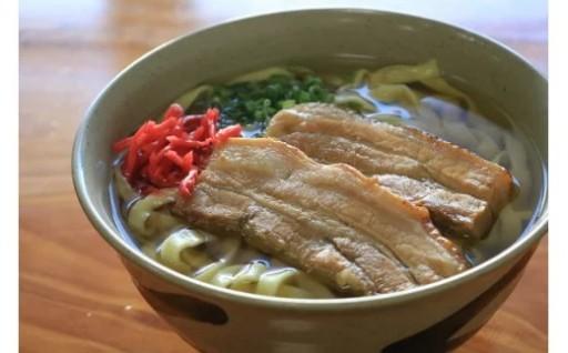 アワセそば4食セット(ソーキ・三枚肉各4個入)