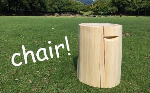 無印奈良品の家具。ヒノキの丸太椅子(取っ手付き)