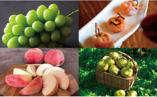 上山フルーツ特集公開中!選べる果物盛りだくさん!