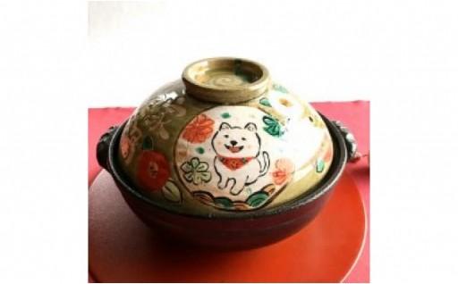 鍋シーズンが来る前に。名前が入る美濃焼手描き土鍋