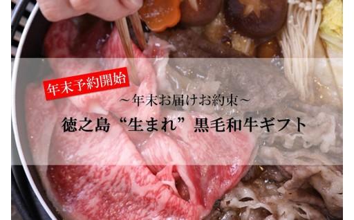 年末お届け!美味しい牛肉は先行予約がおススメ!