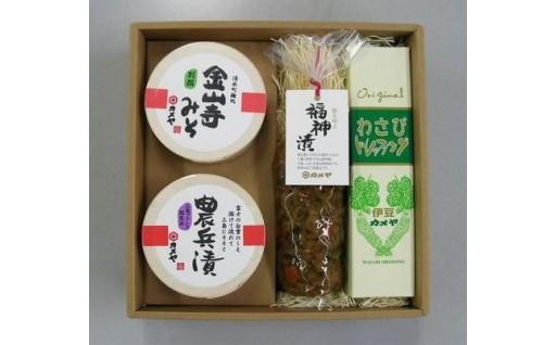 カメヤ食品の【清水町ふるさと詰合せセット】