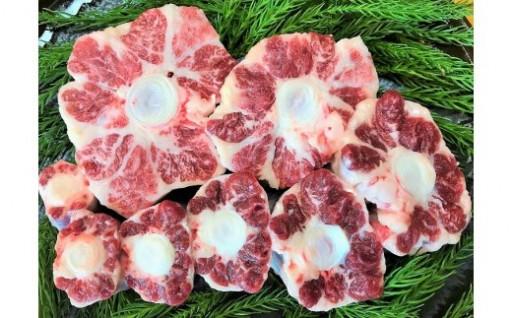 煮込みにピッタリ!絶品!岐阜県産黒毛和牛のテール