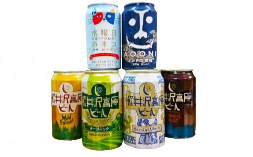 🍻贅沢な飲み比べセットが大人気です✨!!🍻