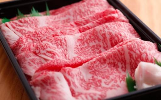 加古川和牛(神戸牛)肩ロースすき焼肉
