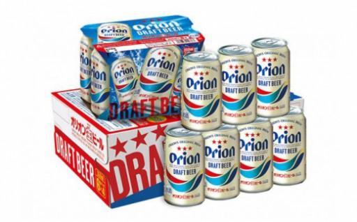 オリオンドラフトビール350ml缶×24本