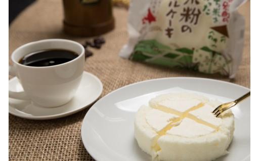 ★9月末まで【米粉のロールケーキ(7個入) 】