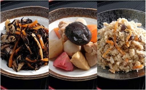 北海道登別市から「おふくろの味」をお届けします♪