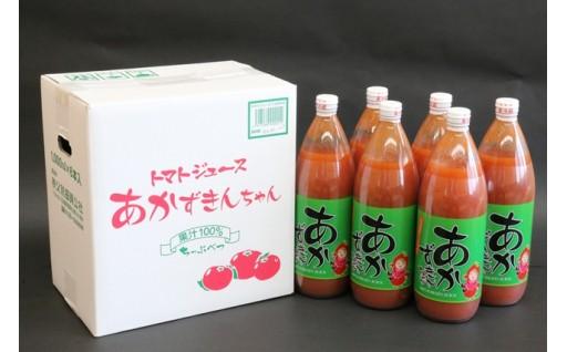 朝もぎ完熟トマトジュース 人気です!【秩父別町】