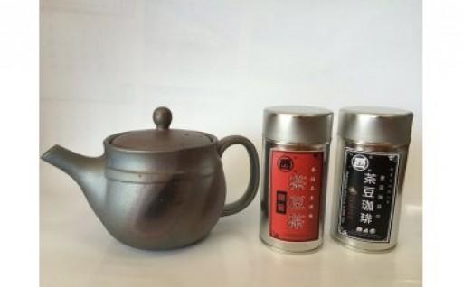 急須で入れる妻沼茶豆珈琲とお茶セット