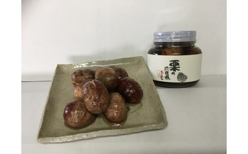 【秋の味覚】伊佐の里山に実った栗の渋皮煮セット!