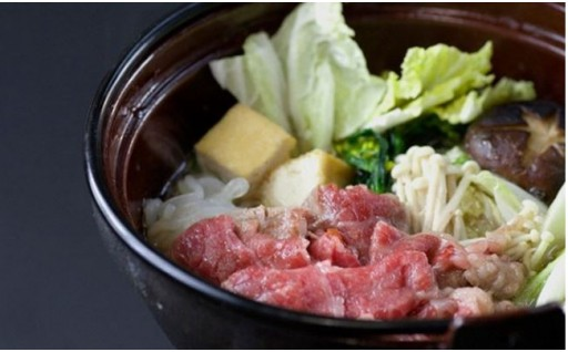 A5A4ランク 深谷牛すき焼き用霜降り肉