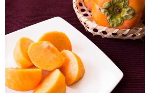 伊豆の国市の地域ブランド「天野柿」