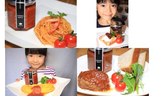 糖度13度以上のトマトを使用した調味料
