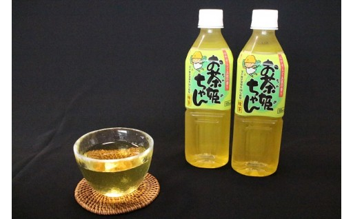 緑茶「お茶姫ちゃん」