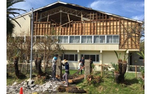 【緊急】台風15号による災害復旧支援にご協力を!