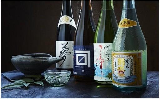 【贈答用にも】新発田の地酒を飲み比べ!
