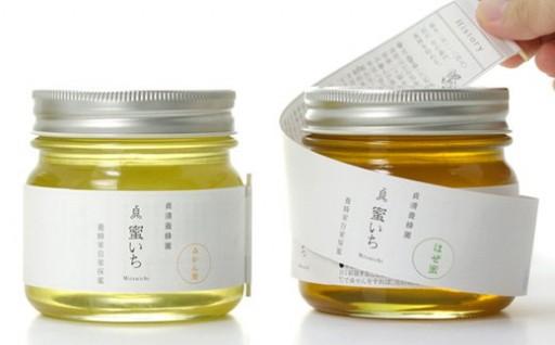 有田で採れた「みかん蜂蜜」と「はぜ蜂蜜」のセット