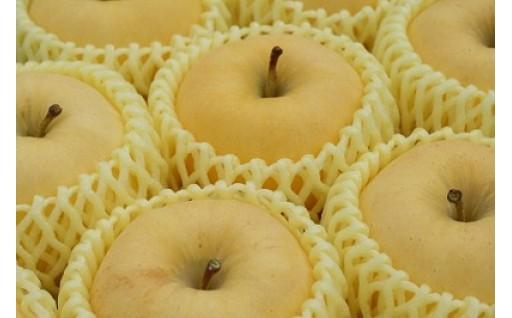 二戸産りんご 「はるか」