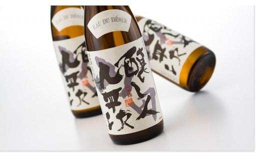 【数量限定】醸し人九平次 純米大吟醸セットが人気