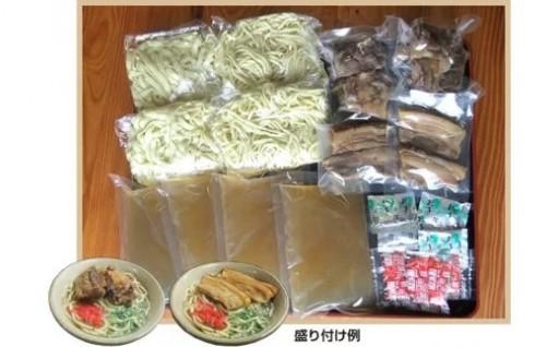 アワセそば食堂セット(ソーキ・三枚肉各4個入)